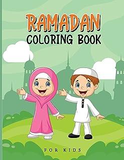 Ramadan Coloring Book for Kids: Assalamu Alaikum Wa Rahmatullah!