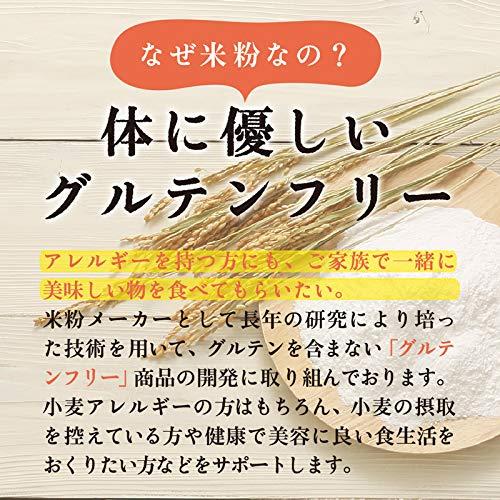 波里砂糖不使用国産米粉パンケーキミックス200g×12袋乳酸菌入りグルテンフリーアルミフリー