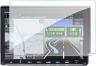 【CDEFG】ホンダ 9インチ 液晶保護フィルム VXM-187VFNi Honda Gathers 9インチ ナビ専用 強化ガラスフィルム 高感度タッチ 自己吸着タイプ 貼り付け簡単 シャトル、ジェイド、グレイス、フィット、ヴェゼル、N-BOX SLASH、 N-VAN 保護フィルム