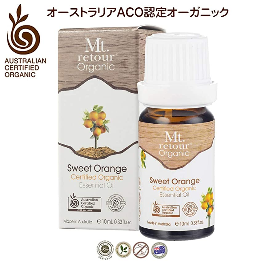 責任者薬唇Mt. retour ACO認定オーガニック オレンジスイート 10ml エッセンシャルオイル(無農薬有機)アロマ