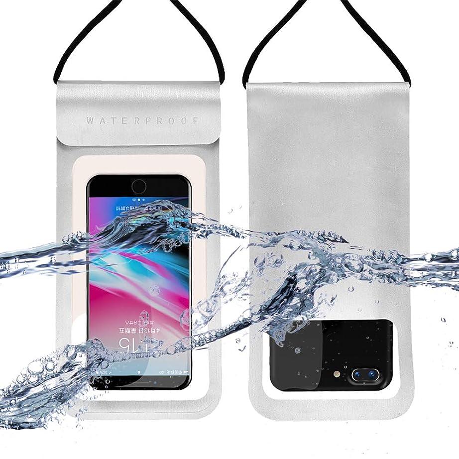 口述サルベージ嵐の防水ケース スマホ 防水携帯ケース タッチ可能 スマホ用 【IPX8認定 指紋認証対応】 iPhone X/iPhone8 plus/iPhone 7plus/Phone6 6s Plus Android 6インチ以下全機種対応 水中撮影(シルバー)