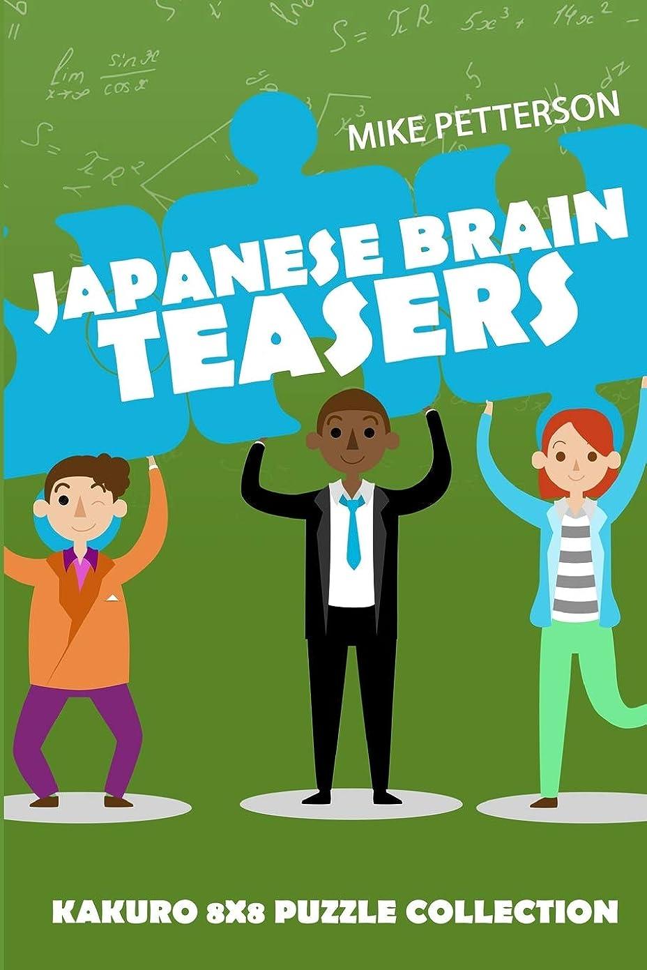 Japanese Brain Teasers: Kakuro 8x8 Puzzle Collection (Kakuro Puzzles)