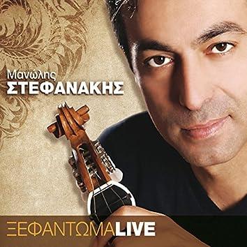 Xefantoma (Live)
