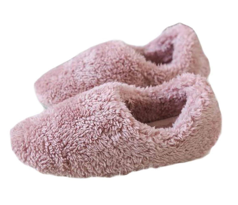 BeiBang(バイバン)スリッパ ルームシューズ もこもこ 可愛い 靴 あったか 防寒 ボアスリッパ 静音 シューズ洗濯可 室内履き用 男女兼用 ボアシューズ 冬