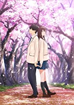 "Theatrical animation ""I want to eat your pancreas"" [Blu-ray] JAPANESE EDITION"