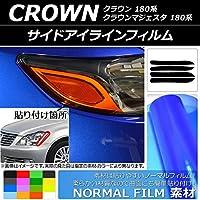 AP サイドアイラインフィルム ノーマルタイプ トヨタ クラウン/マジェスタ 180系 2003年12月~2009年03月 ブラック AP-YLNM058-BK 入数:1セット(4枚)