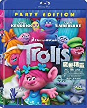 Trolls (Region A Blu-Ray) Party Edition (Hong Kong Version / English Language, Cantonese & Mandarin Dubbed 粵語國語配音) 魔髮精靈