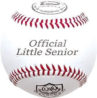 ダイトベースボール リトルシニア 公認 公式 試合球 1ダース