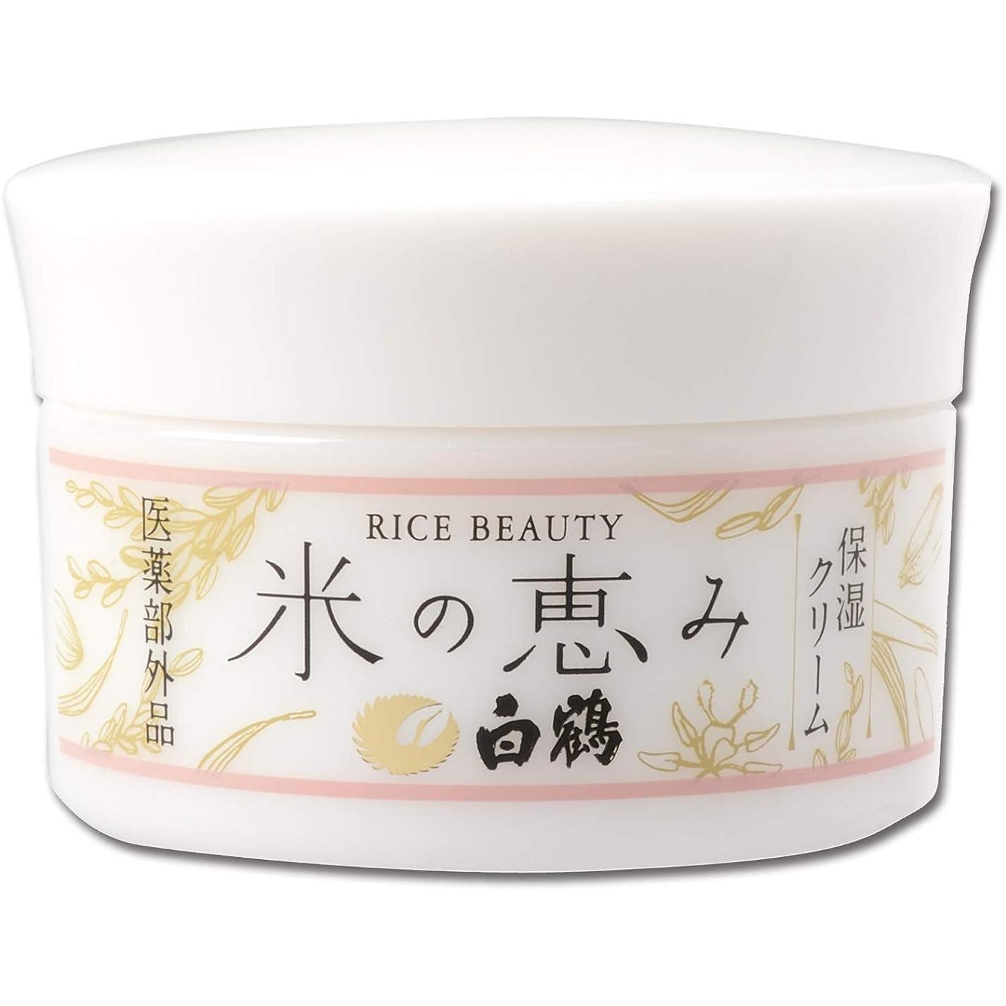 芝生ロデオ降臨白鶴 ライスビューティー 米の恵み 保湿クリーム 48g (医薬部外品)