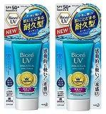 2x Biore Sarasara UV Aqua Rich Watery Essence Sunscreen SPF50+ PA++++ 50g
