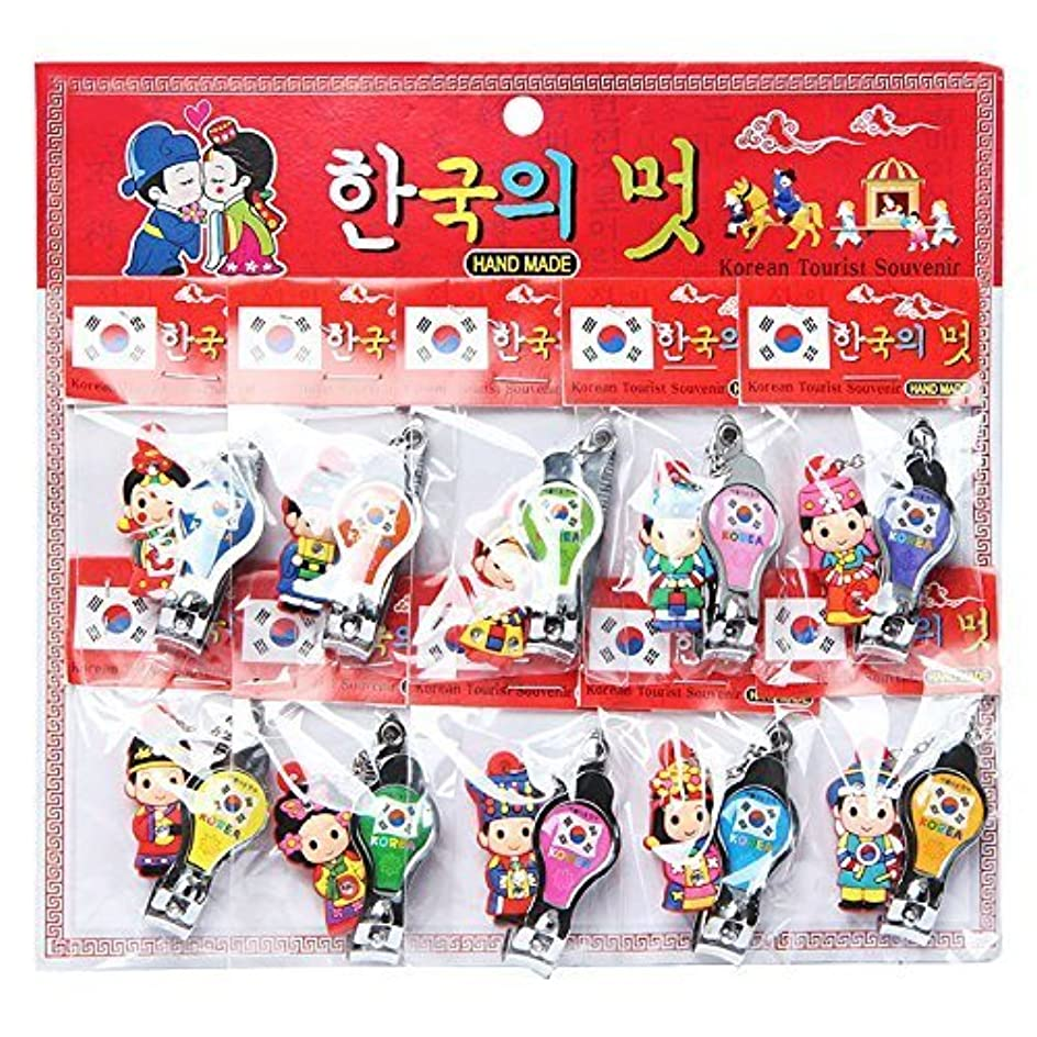 ルーフ腹痛アナウンサーKOREA style Nail clippers / 韓国のお土産ギフト [並行輸入品]