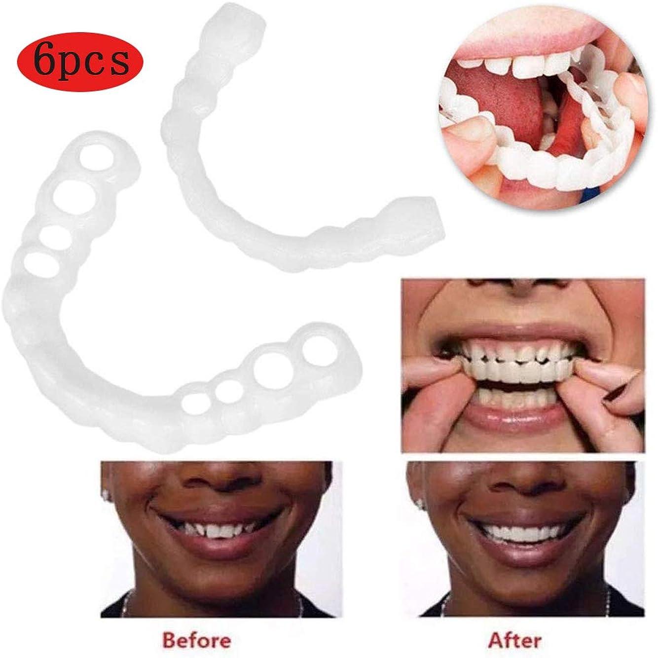 くるくる予想する周波数ベニアは歯にスナップ、ZBHGFブレースベニアは義歯フェイク歯笑顔鋸歯状義歯上下コンフォートフィットフレックス歯ソケットは白い歯をきれいに整えます