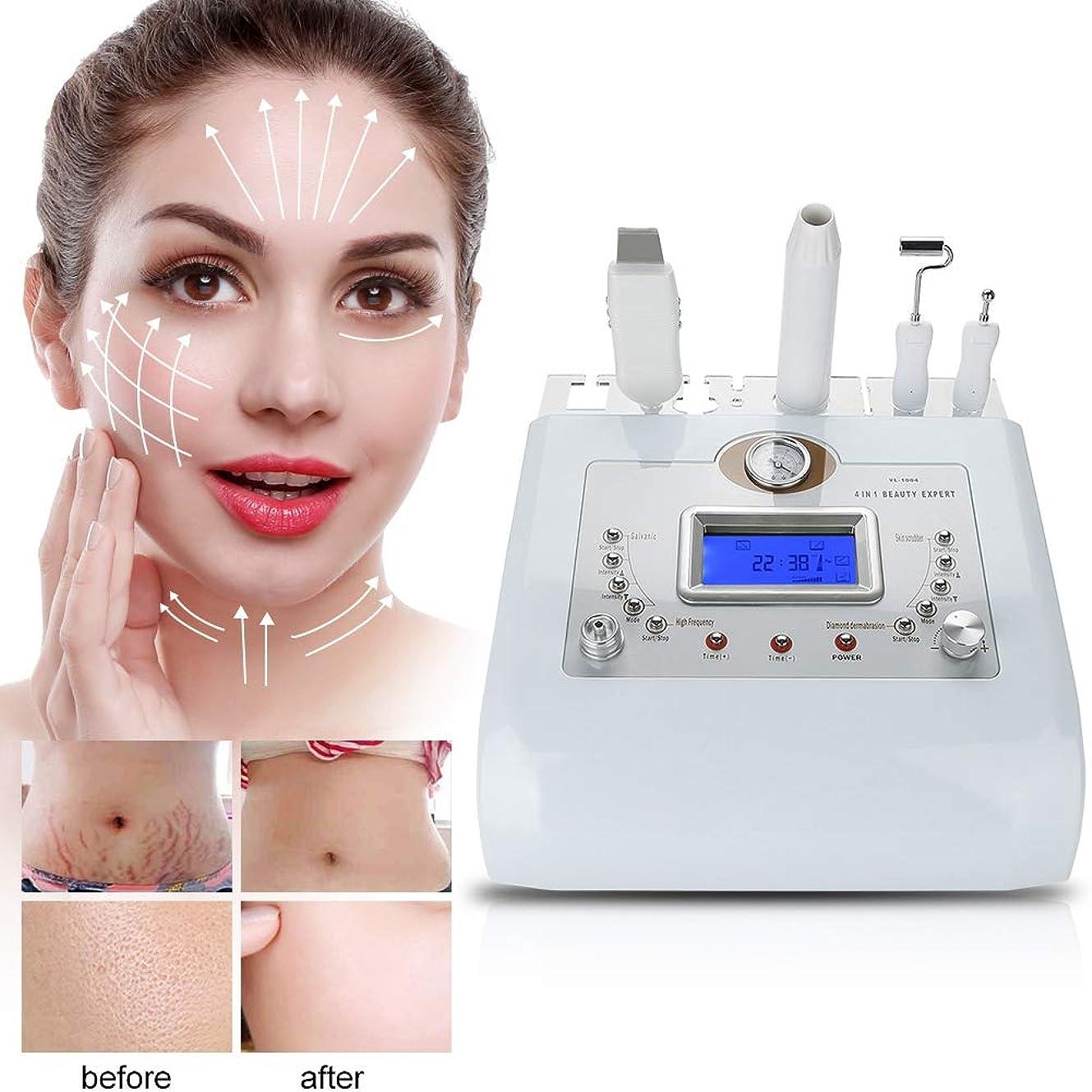 染色追跡しがみつく4-in-1ダイヤモンド皮膚剥離美容機、SPA用美容室用機器トナー、RF +超音波+スキンスクラバー+ EMS電気治療 (白)