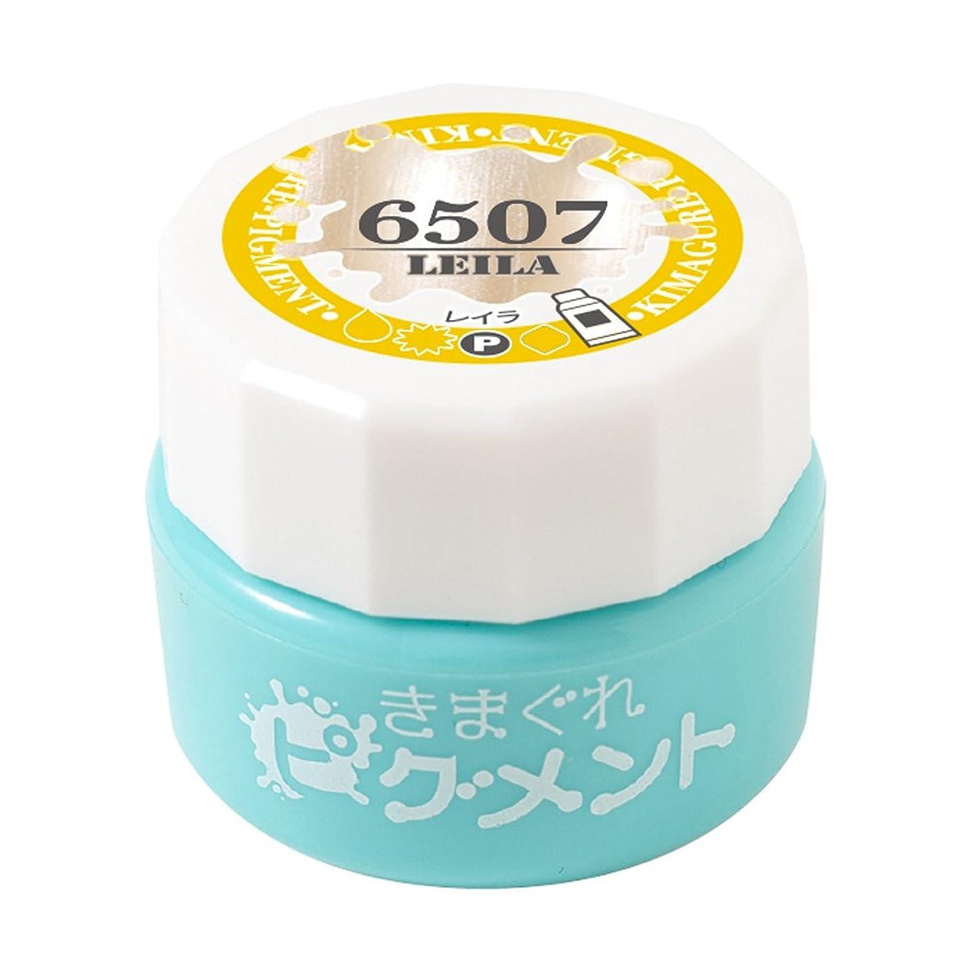 メタリック避ける風味Bettygel きまぐれピグメント レイラ QYJ-6507 4g UV/LED対応