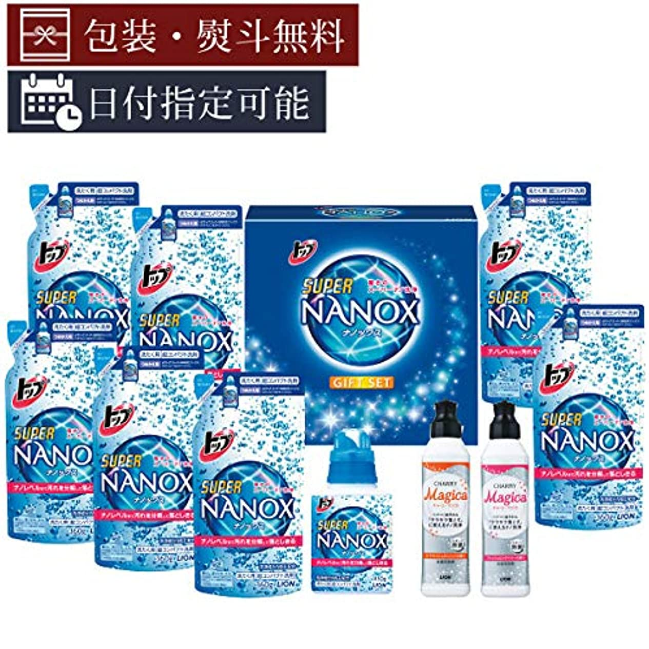 付ける包帯無許可ライオン トップスーパーナノックスギフトセット【B倉庫】