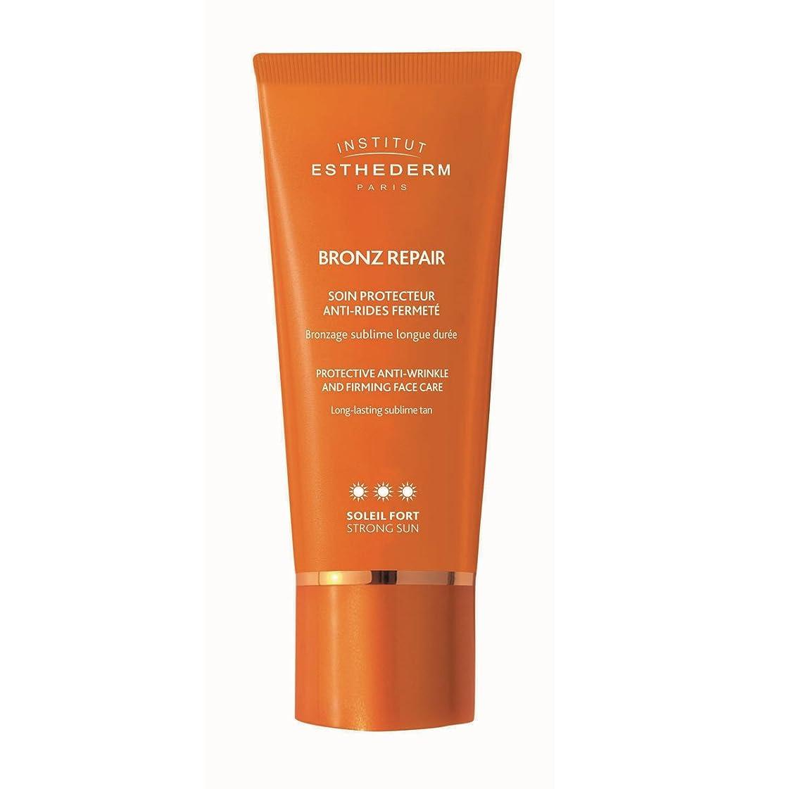 確実どう?トリップInstitut Esthederm Bronz Repair Protective Anti-wrinkle And Firming Face Care Strong Sun 50ml [並行輸入品]