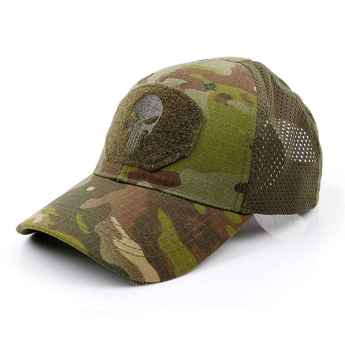 小屋句読点マンハッタン野球帽 練習帽 ベースボールキャップ キャップ メンズ レディース 帽子 スカル刺繍野球メンズ迷彩戦術ハット軍の戦術的な野球帽頭迷彩は日帽子キャップキャップ (Color : E)