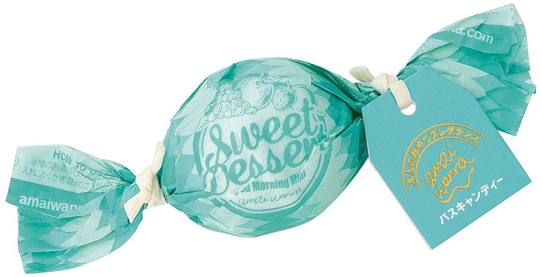 暫定の散らす笑いアマイワナ バスキャンディー35g×12粒 おはようミント(発泡タイプ入浴料 気分がシャキっとするような爽快ミントの香り)