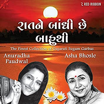 Raatne Baandhi Chhe Baahuthi