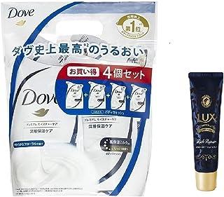 【Amazon.co.jp 限定】 おまけ付き Dove(ダヴ) ボディウォッシュ プレミアム モイスチャーケア つめかえ用 360g×4個セット