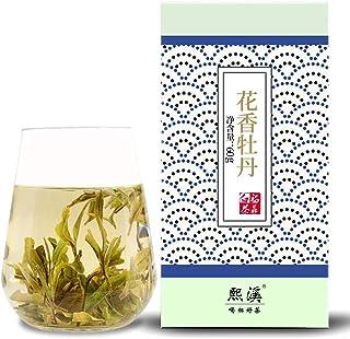 白茶 福鼎白茶 花香白牡丹60g ホワイトティー 抗酸化物質が豊富 中国茶 茶葉 2017年原料 野生栽培 無農薬 無添加 天然白茶