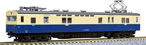 Jauge N 4868-1 Kumoyuni 82 800 series couleur Yokosuka