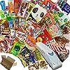 ハロウィン お菓子 詰め合わせ クリスマス 【120種類】 プレゼント 誕生日 駄菓子 カルビー グリコ(120種)