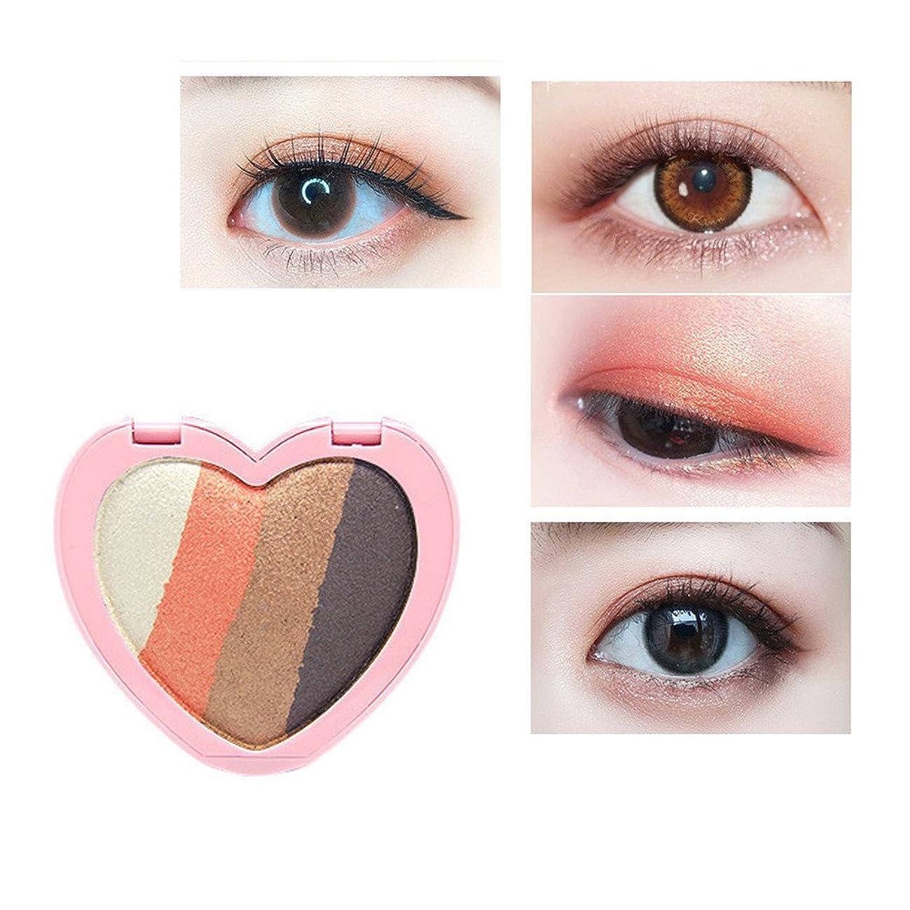 葉を集めるクール晴れAkane アイシャドウパレット HOJO ファッション 超可愛い 心形 綺麗 素敵 美しい 防水 魅力的 高級 優雅な キラキラ 持ち便利 日常 Eye Shadow (4色) 8009