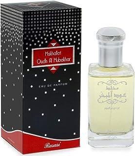 Rasasi Mukhallat Oud Al Mubakhar for Unisex Eau de Parfum 100ml