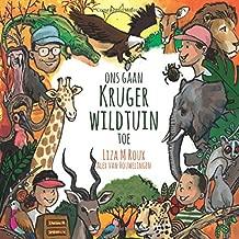 Ons gaan Krugerwildtuin toe (Afrikaans Edition)