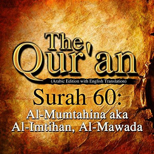 The Qur'an - Surah 60: Al-Mumtahina aka Al-Imtihan, Al-Mawada cover art