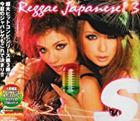 S Reggae Japanese 3