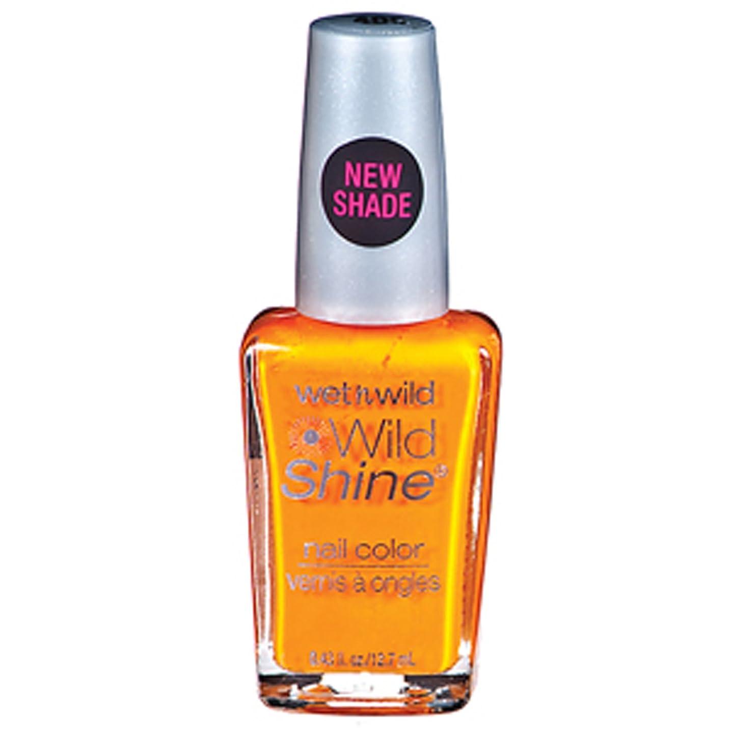 毎年正しく適性WET N WILD Wild Shine Nail Color - Sunny Side Up