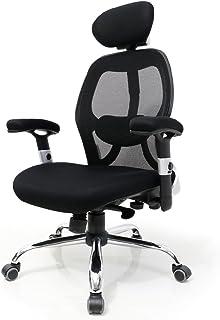 LOWYA ロウヤ パソコンチェア 椅子 デスクチェア オフィスチェア ハイバックタイプ ブラック