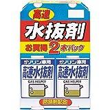高速水抜剤YP190