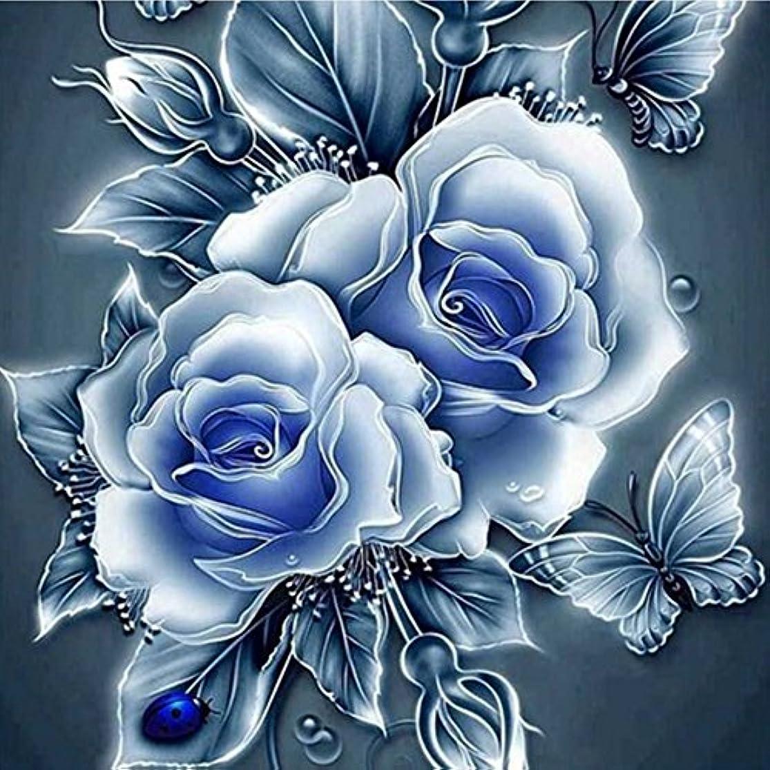 Wowdecor 5D Crystal Diamond Painting with Diamonds Kits, Retro Blue Rose & Butterfly, Full Drill DIY Diamond Dotz Embroidery Crafts Graphy Art tggjlnur2