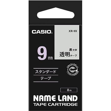 純正 カシオ ネームランド ラベルライター テープ 9mm 透明 XR-9X