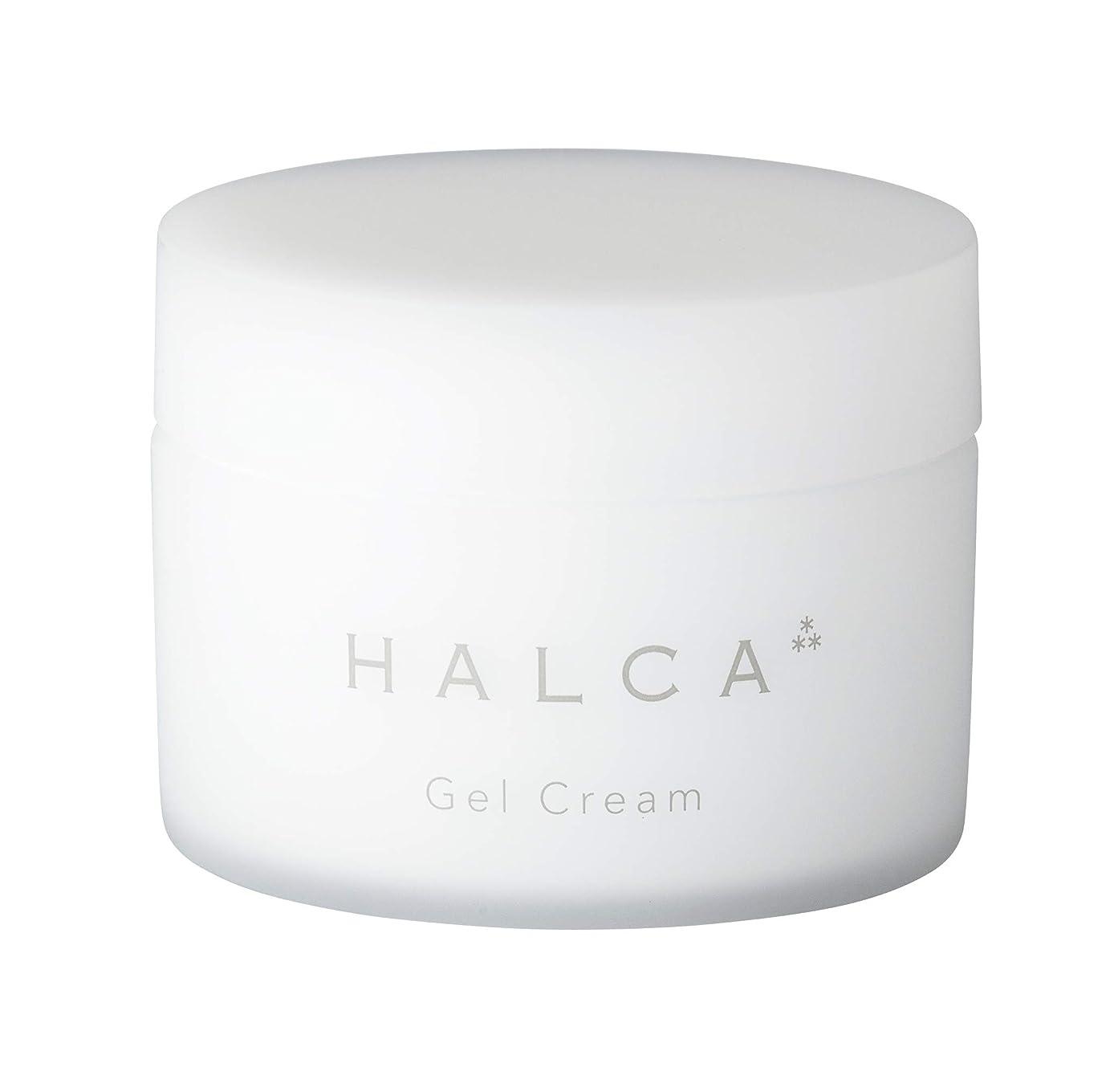 お肉学期食品HALCA ジェルクリーム(保湿クリーム)