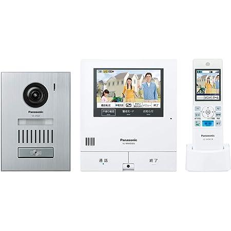 パナソニック(Panasonic) テレビドアホン VL-SWD505KS