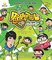 Daddy. Where picture story book 2(Chinese Edition)