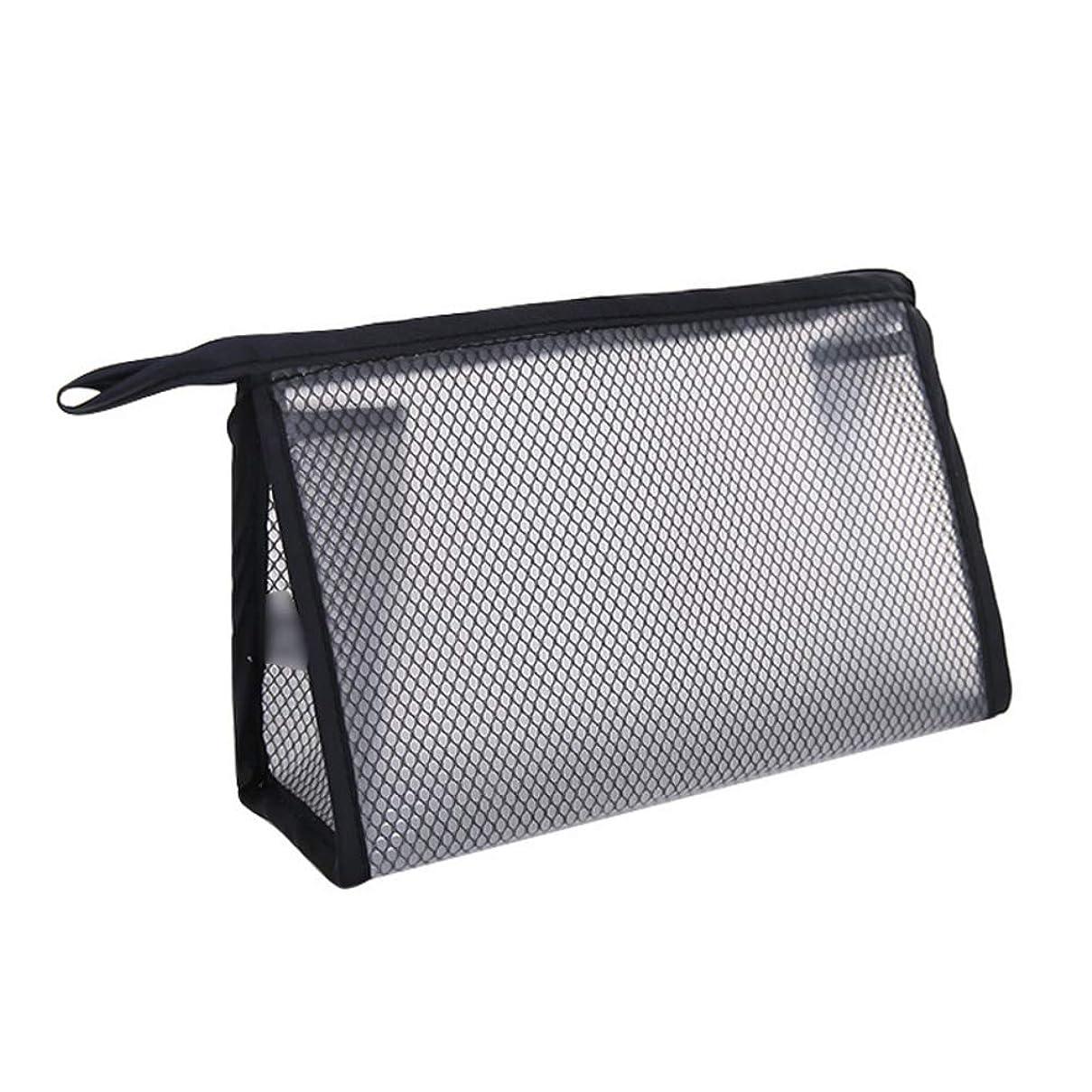 内側証拠入口化粧ポーチ メッシュ 洗面用具入れ トラベル 軽量 便利 ブラック