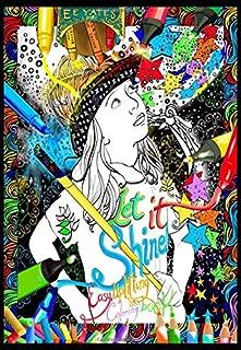 Let it Shine!: Easy & Uplifting Highlighter Coloring Book (E. E. Yates & Spirit Color Mini Series) (Volume 1)