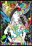 Let it Shine!: Easy & Uplifting Highlighter Coloring Book (E. E. Yates & Spirit Color Mini Series,...