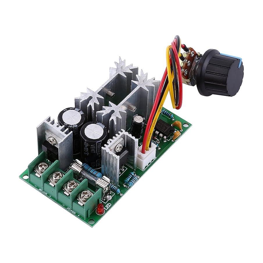 有効連隊感度モータコントローラ 20A DC10-60V PWM モータ速度レギュレータコントローラスイッチ ハイパワードライバモジュール 調整可能なスピードボード