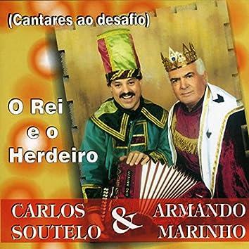 O Rei e o Herdeiro - Cantares Ao Desafio