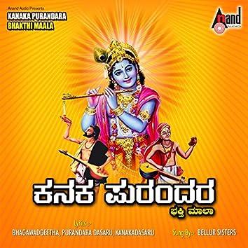Kanaka Purandara Bhakthi Maala
