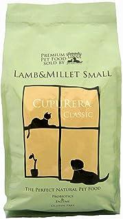 クプレラ クラシック)ラム&ミレット・スモール 900g(2ポンド)