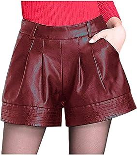 Tanming Women's Fashion High Waist Faux PU Leather Short