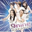 9Nine - Shoujo Traveler (Type C) (CD+DVD) [Japan LTD CD] SECL-1058