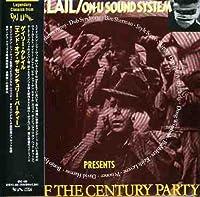 End Of The Century Party [解説・ボーナストラック4曲収録・紙ジャケット仕様国内盤] (BRC109)